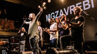 Друзья «Вести Воронеж» смогут бесплатно попасть на концерт группы «Mgzavrebi»