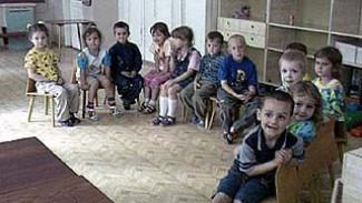 В селе Старая Меловая Петропавловского района открылся детский сад