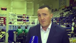 Чемпион мира о соревнованиях в Воронежской области: «Пришло время умного бокса»