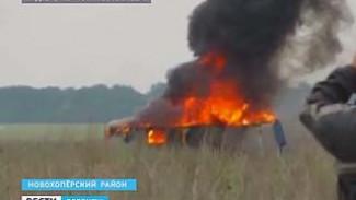 В Воронежской области эко-активисы разгромили лагерь геологов