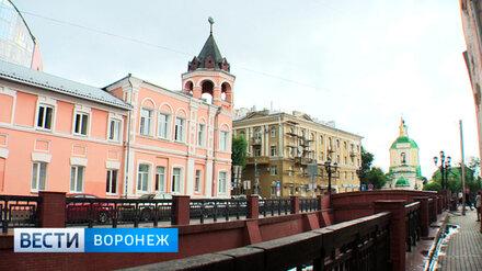 В Воронеже закроют проезд по одной из центральных улиц