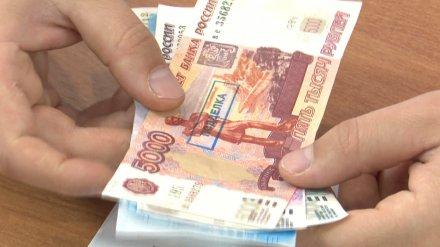 Воронежец купил в Интернете фальшивые деньги и поехал тратить их в Липецк