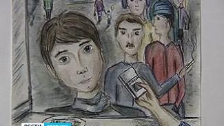Преступление в красках - воронежские полицейские устроили конкурс