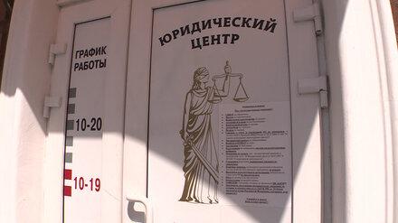 В Воронеже задержали второго организатора сети юрфирм, обманувших горожан на 10 млн