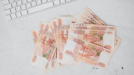 Сотрудника Россельхозбанка в Воронеже будут судить за взятки от клиентов