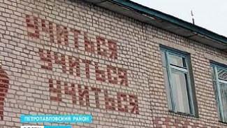 Жители села Новотроицкое Петропавловского района против открытия детского сада