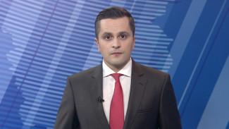 Итоговый выпуск «Вести Воронеж» 18.01.2019