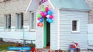 """В селе Пугачи Аннинского района открылся детский сад под названием """"Сказка"""""""