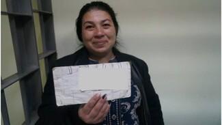 Полиция задержала обманувшую воронежскую пенсионерку лжецелительницу из Ростова