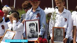 В Острогожском районе с почестями перезахоронили останки советских солдат