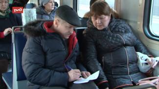 Железнодорожники спросили у воронежских пассажиров о безопасности на транспорте
