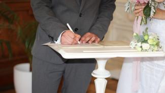Воронежский ЗАГС ограничил приём заявлений на свадьбы и разводы из-за коронавируса