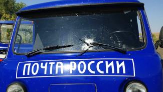 В Воронежской области обокравших «Почту России» бандитов пытаются заставить вернуть деньги