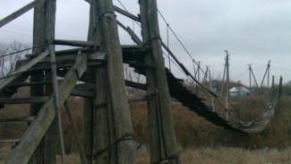 В Воронежской области рухнул подвесной мост, который просили починить несколько лет