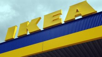 IKEA по решению суда выплатит «Газпром газораспределение Воронеж» почти 17 млн рублей