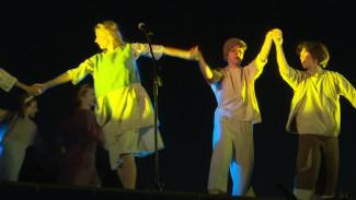 На «Ночи в Дивногорье» показали легенды из бабушкиных сундуков