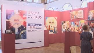 В Воронеже открылась выставка картин скульптора Фёдора Сушкова