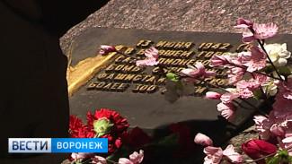 Воронежцы почтут память детей, погибших в Саду пионеров