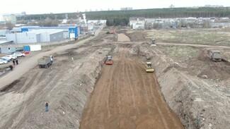 Магистраль вместо свалки. В Воронеже начали строить альтернативную дорогу из Тенистого