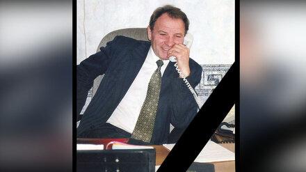 В Воронеже умер бывший председатель областного суда