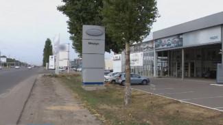 В Воронеже началось банкротство автосалонов «Модус»