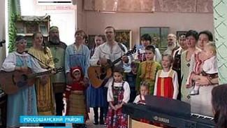 Несколько семей поселились поближе к природе в хуторе Россошанского района