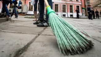 Под Воронежем ученицу приговорили к обязательным работам за «минирование» школы
