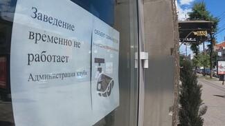 «Это катастрофа». В Воронеже спрогнозировали крах ресторанного бизнеса из-за ограничений