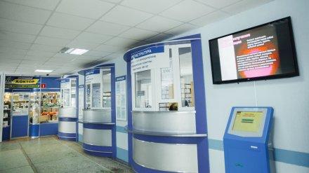 Нововоронежская больница стала лучшей среди «атомных» городов
