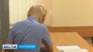 Воронежский облсуд отправил в колонию адвоката Жанну Храпину