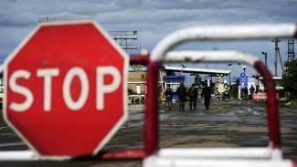 Пункт пропуска на границе Воронежской области и Украины полностью закроют
