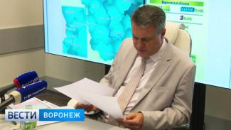 В Воронежском облизбиркоме проверили жалобу на пьяную участковую комиссию