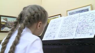 «В 10 лет – свой музыкальный почерк». Как воронежские дети выиграли престижные конкурсы
