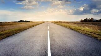 В Воронежской области на содержание дорог потратят до 6,7 млрд рублей