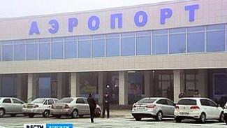 Туман скорректировал работу Воронежского аэропорта
