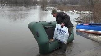 В отрезанном от мира воронежском селе запустили лодочную переправу