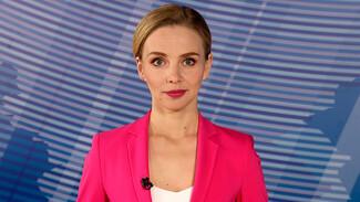 Итоговый выпуск «Вести Воронеж» 21.08.2020