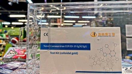 В воронежских магазинах появились экспресс-тесты на антитела к COVID-19