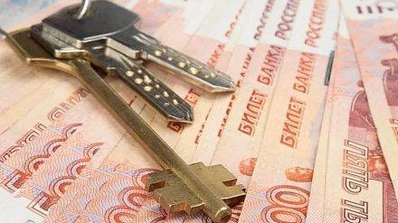 В Воронеже женщина лишилась 330 тыс. рублей, сдавая квартиру через сайт объявлений