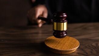 Четверо москвичей ответят в суде за обманутого ими воронежца