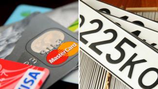 Штраф за «зарплатное рабство» и новая регистрация авто. Что изменится в стране с 1 августа