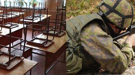 Дистант для школьников и рост зарплат военных. Что изменится для воронежцев с 1 октября