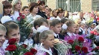 20 тысяч маленьких воронежцев 1 сентября пойдут первый раз в первый класс