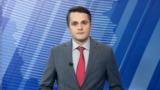 Итоговый выпуск «Вести Воронеж» 6.02.2019