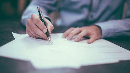 Чиновник из Воронежской области ответит в суде за фальсификацию доказательств