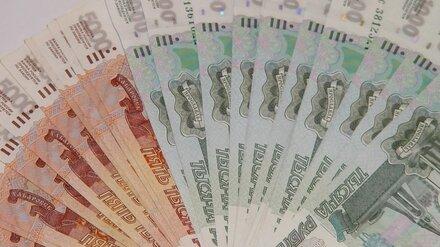 Воронежец лишился миллиона рублей после звонка с неизвестного номера