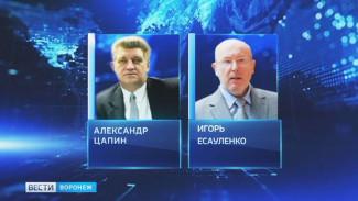 Стали известны имена кандидатов на звание почетного жителя Воронежа