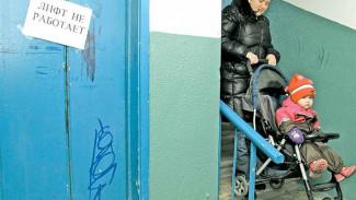 В Воронеже за неисправные лифты заплатит управляющая компания