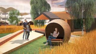 Современный литературный парк имени Маршака в Воронеже будет стоить почти 100 миллионов рублей