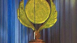 """Состоялась церемония награждения лауреатов """"Золотого фонда"""""""